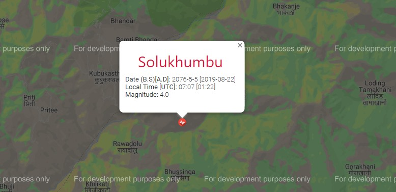 4 Richter earthquake hits Solukhumbu