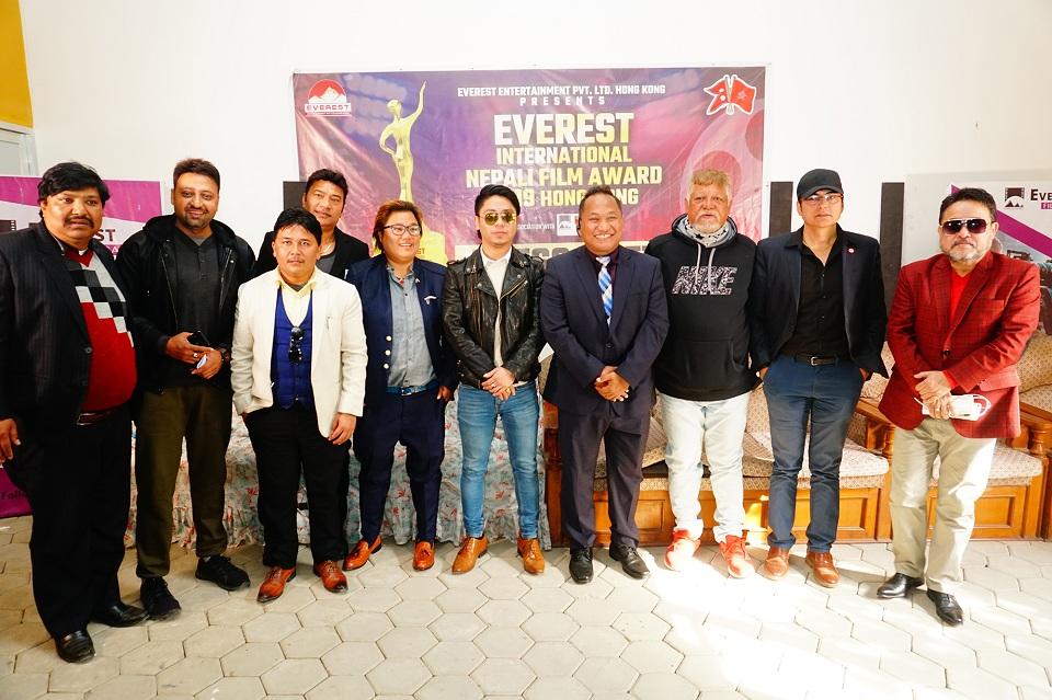 Hong Kong protest postpones Nepali film award