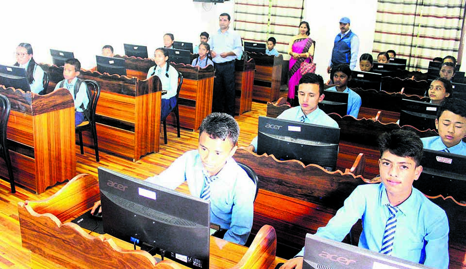 Ilam's oldest public school turns into 'smart school'