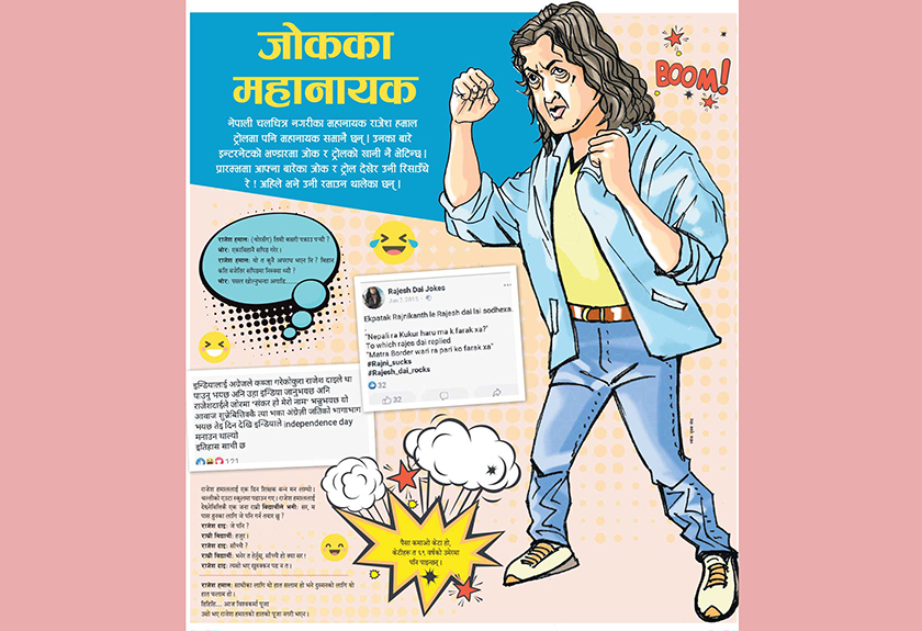 Rajesh Dai: King of Troll