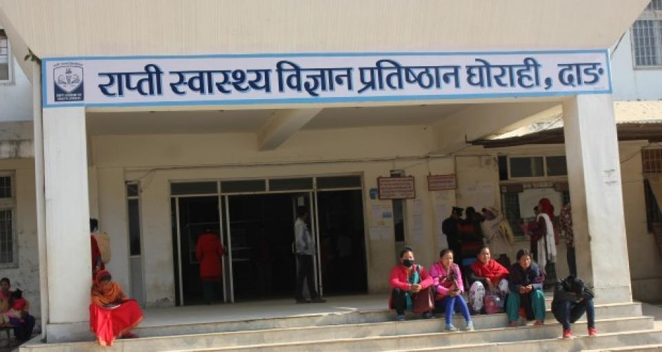 25 doctors resign en masse in Rapti Academy of Health Sciences