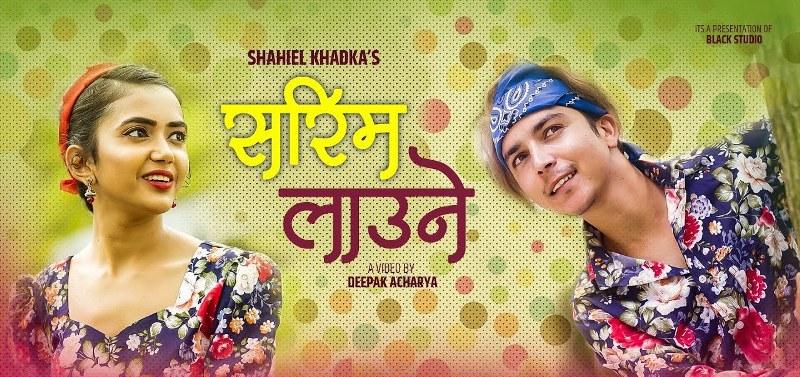 Shahiel Khadka releases 'Sarimai Laune'