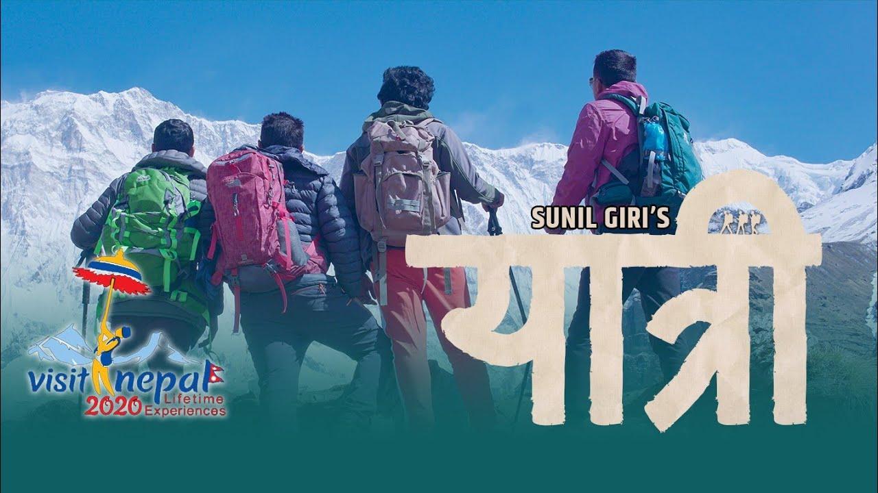 Sunil Giri releases 'Yatri'