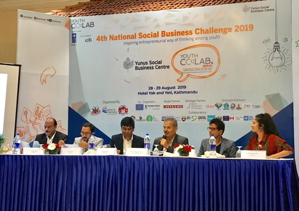 4th National Social Business Challenge 2019 Concludes