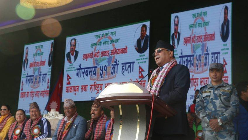 Dahal stresses unity among parties to steer country toward prosperity