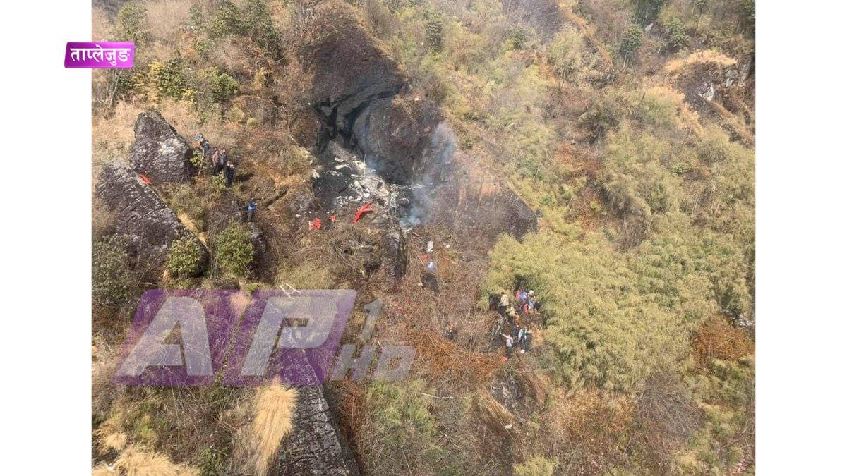 Update: All onboard seven confirmed dead in Taplejung helicopter crash