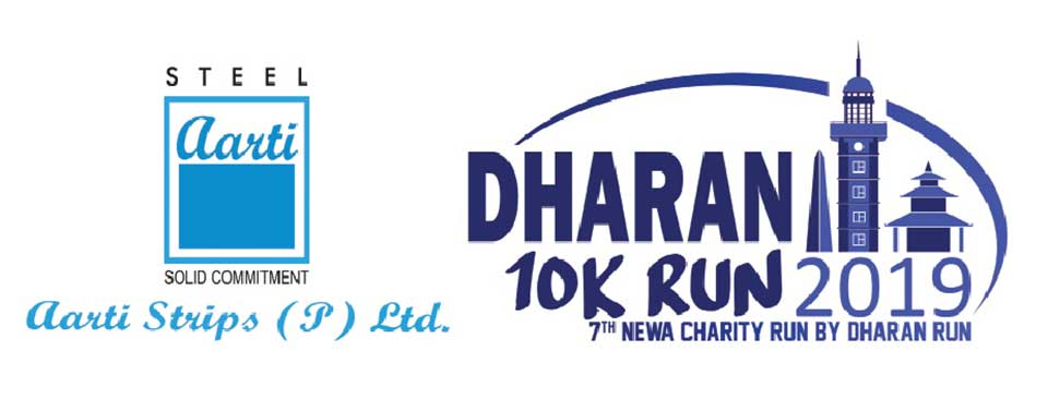 Aarti Strips 7th Dharan Run being held on March 9