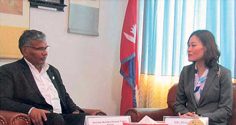 Chinese ambassador meets industry, commerce and supplies minister