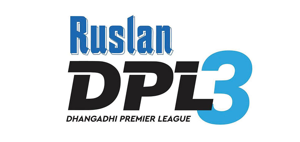 DPL: Rupandehi clinches two-run win against Mahendranagar
