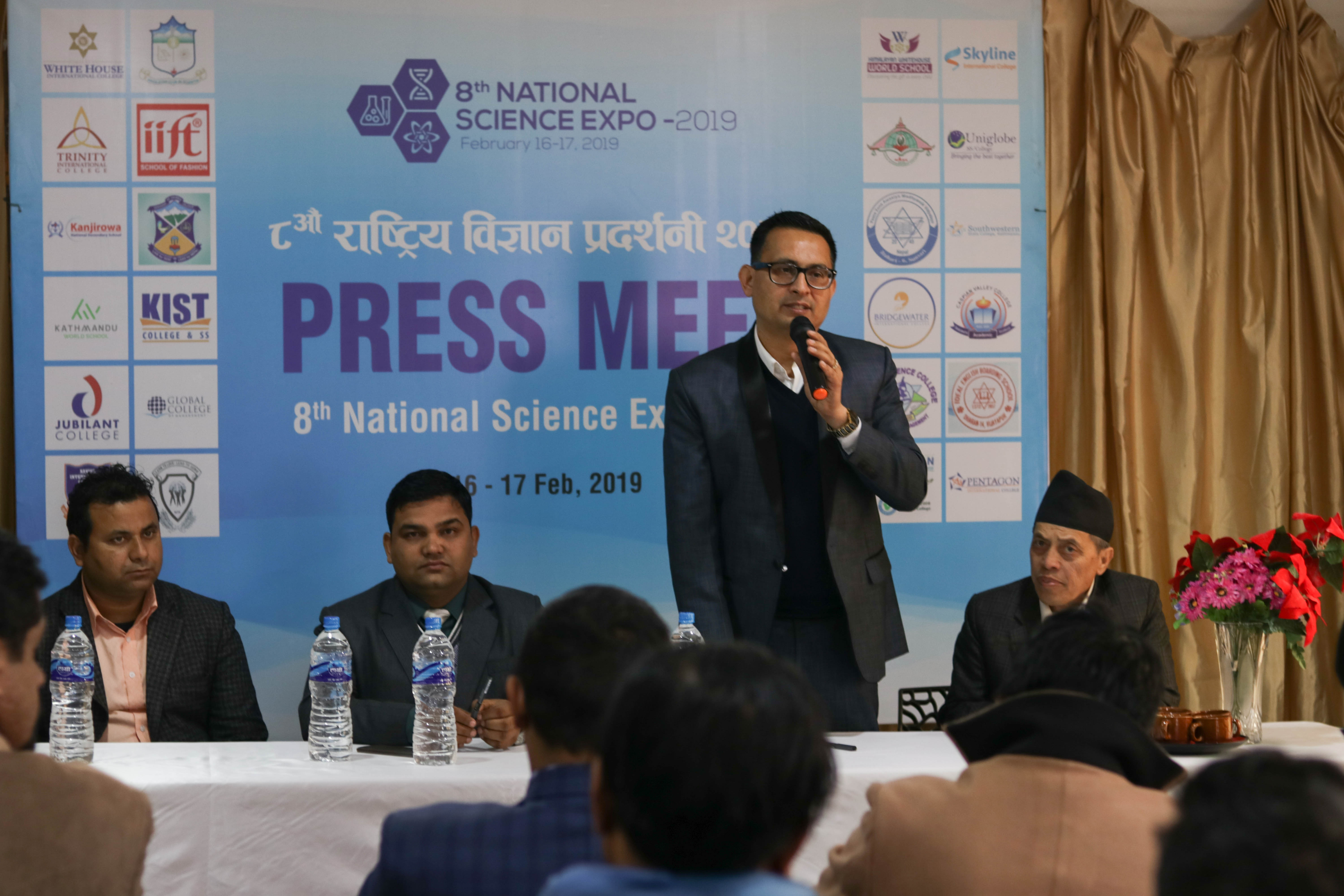 'National Science Expo-2019' set to kick off