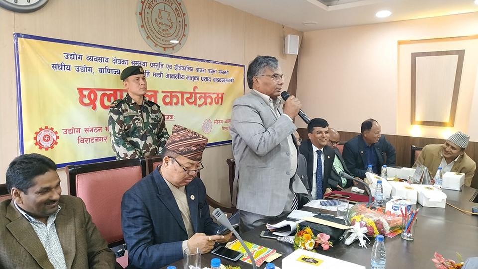 Minister Yadav invites protesting entrepreneurs for talks