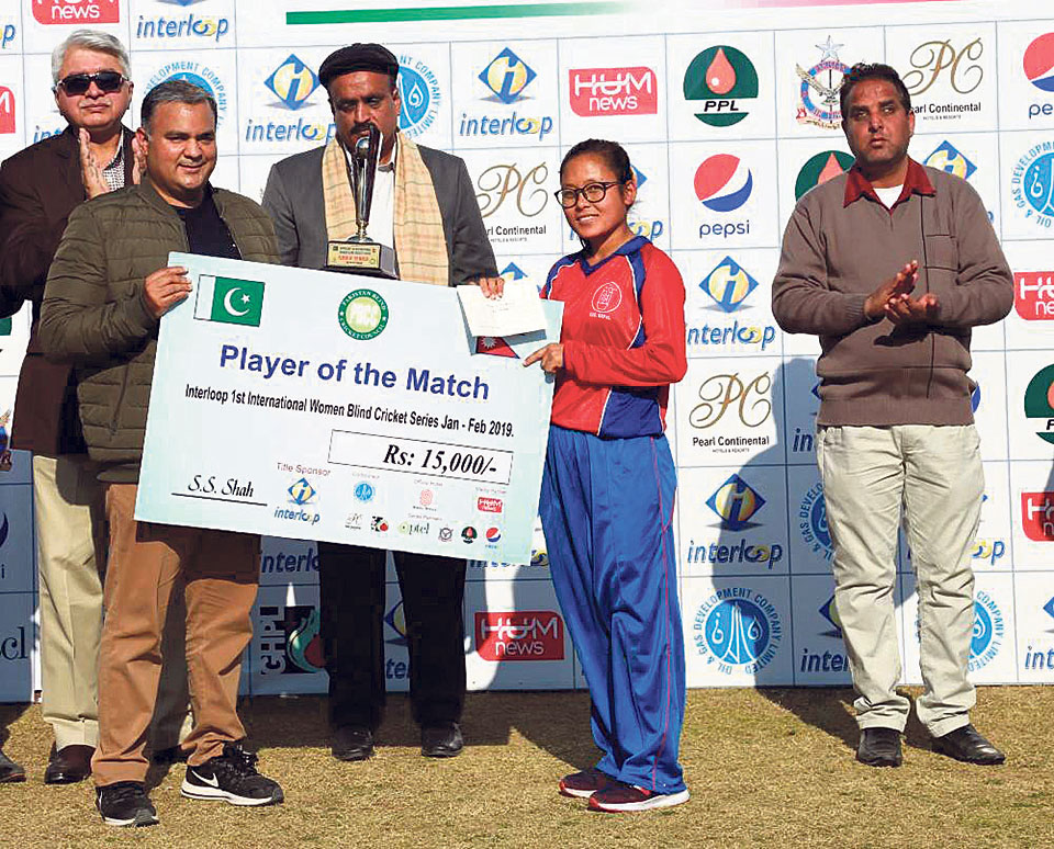 Nepal blind women's team creates history after third win