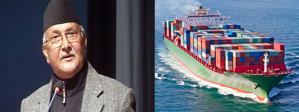PM inaugurates Nepal Shipping Office