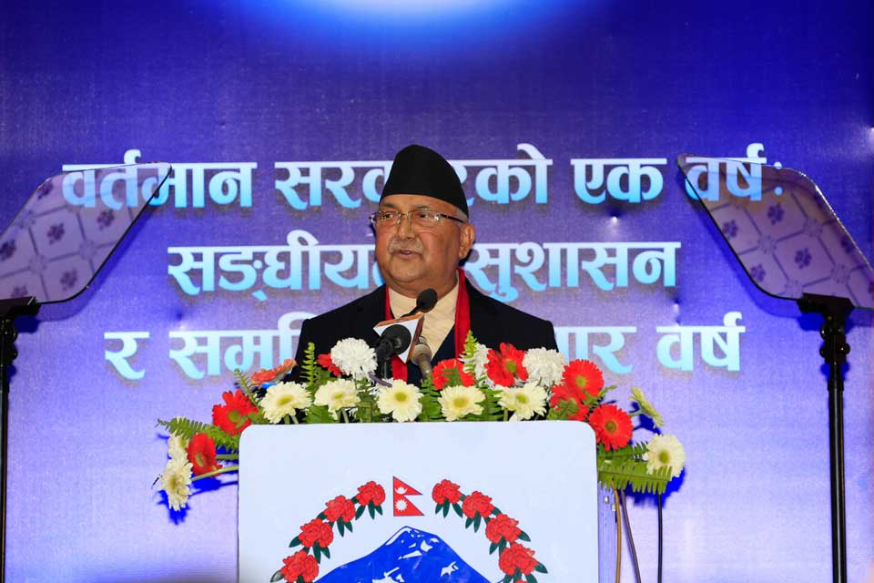 PM Oli's address to nation: A recap of promises unfulfilled