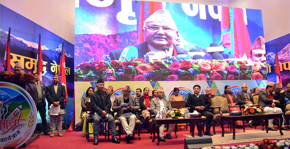 Nepal a step closer towards its goal, says PM Oli