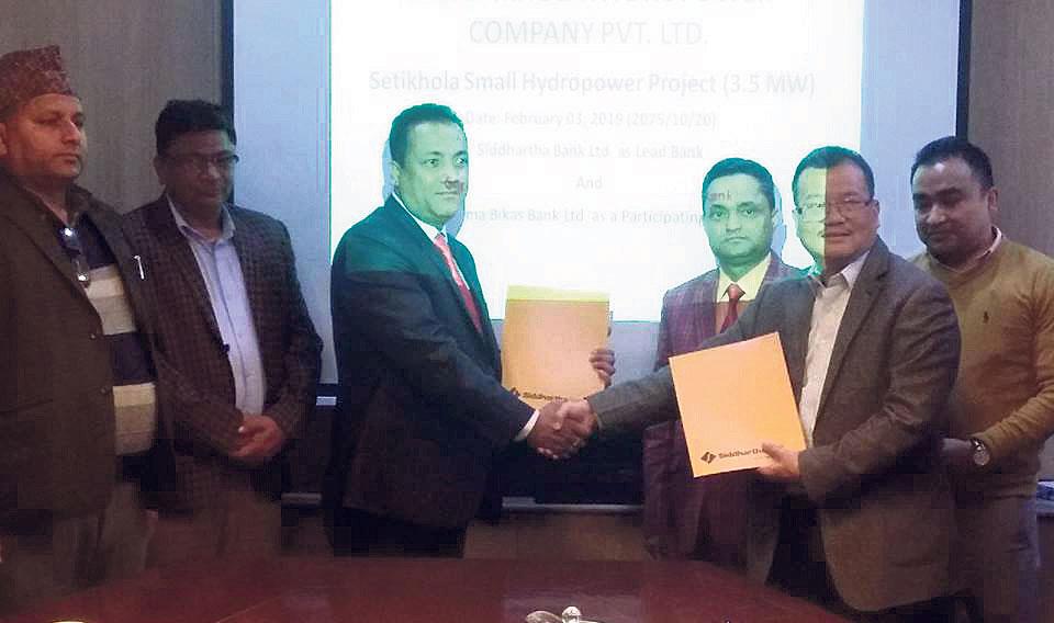 Setikhola hydel achieves financial closure