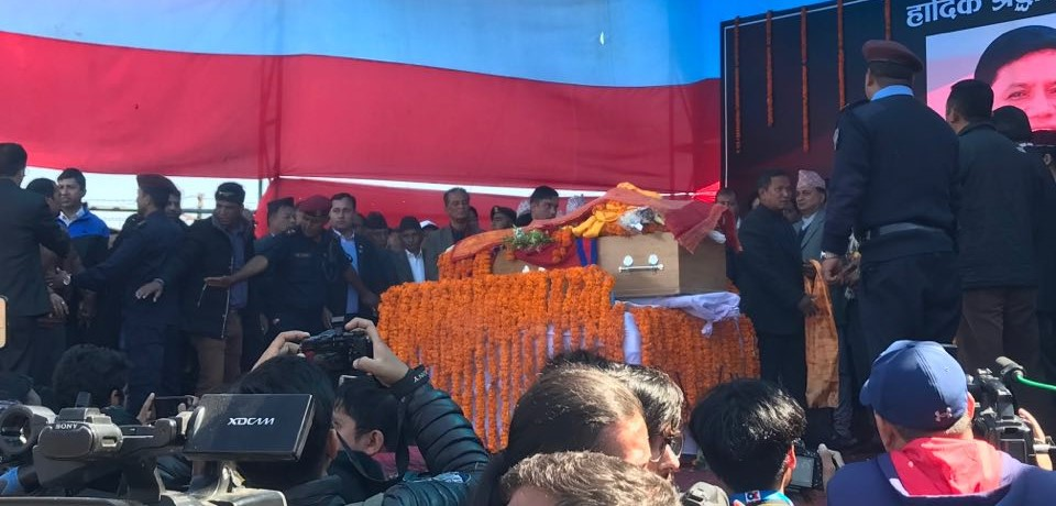 Crowds gather to pay final tribute to late Minister, Rabindra Adhikari