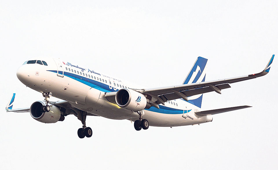 TIA may ground Himalaya Airlines over non-payment of dues