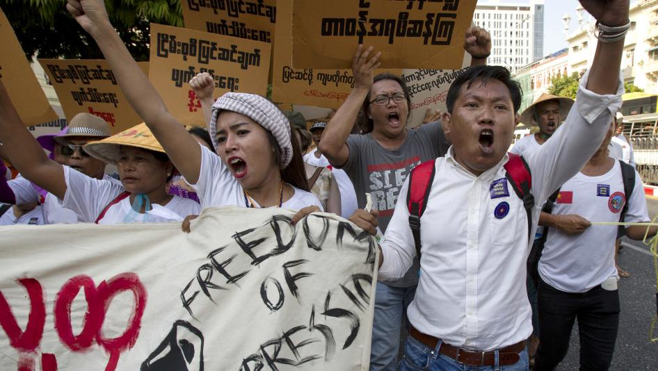 Myanmar government using 'abusive laws' to punish critics: Human Rights Watch