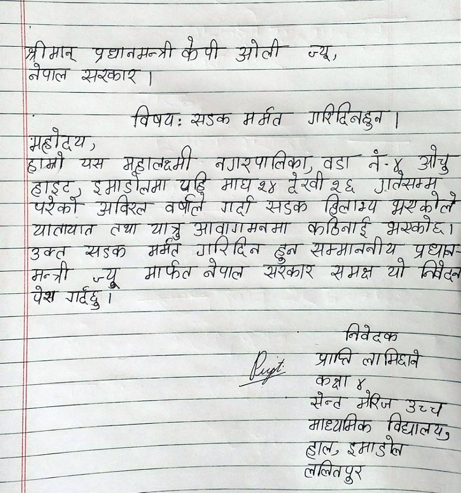Fourth-grader writes to PM to build road