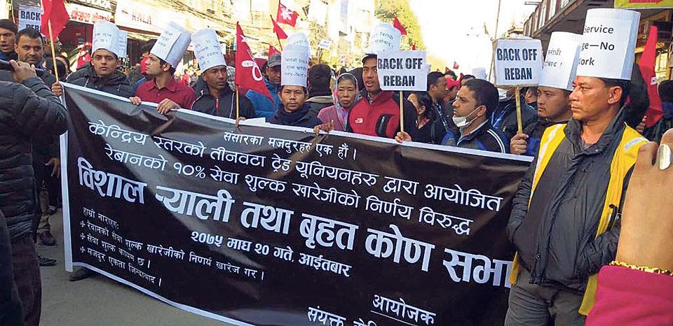 Workers threaten to shut restaurants nationwide