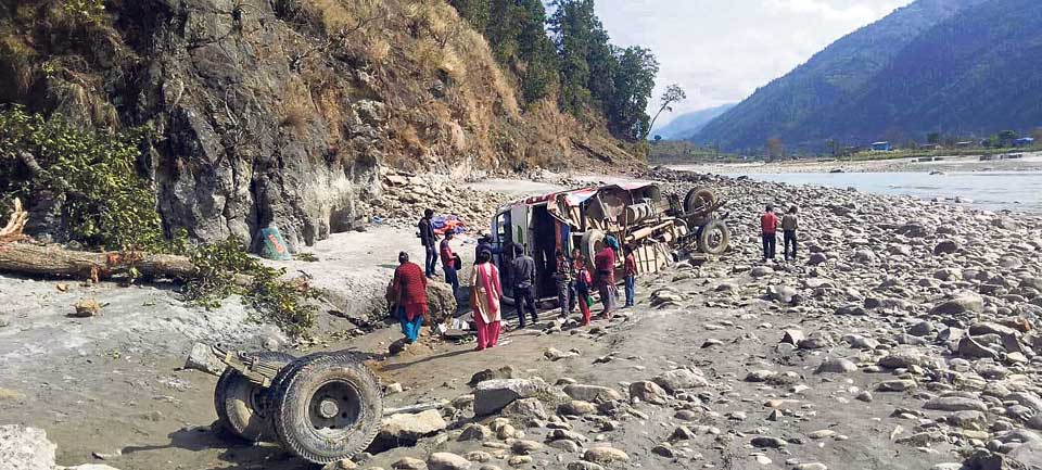Dilapidated Rimna road blamed for Thursday's accident