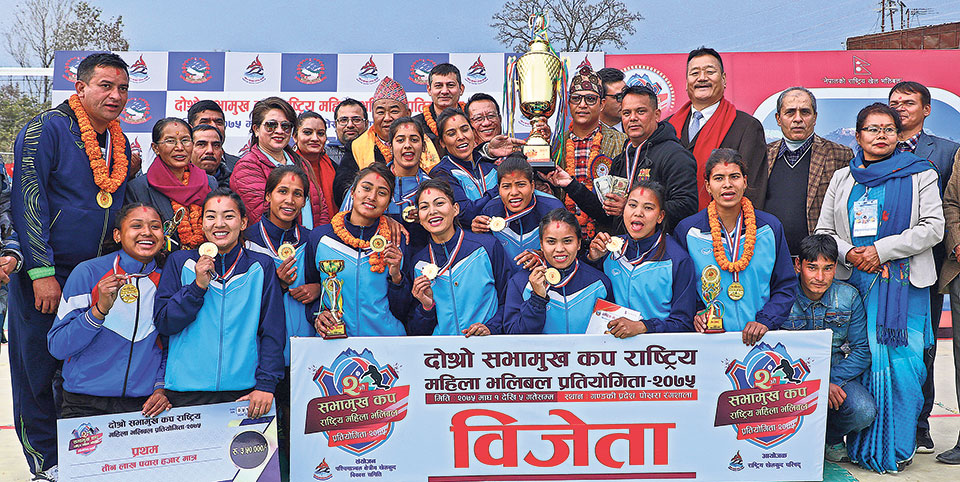 APF defeats Police to clinch Speaker's Cup title