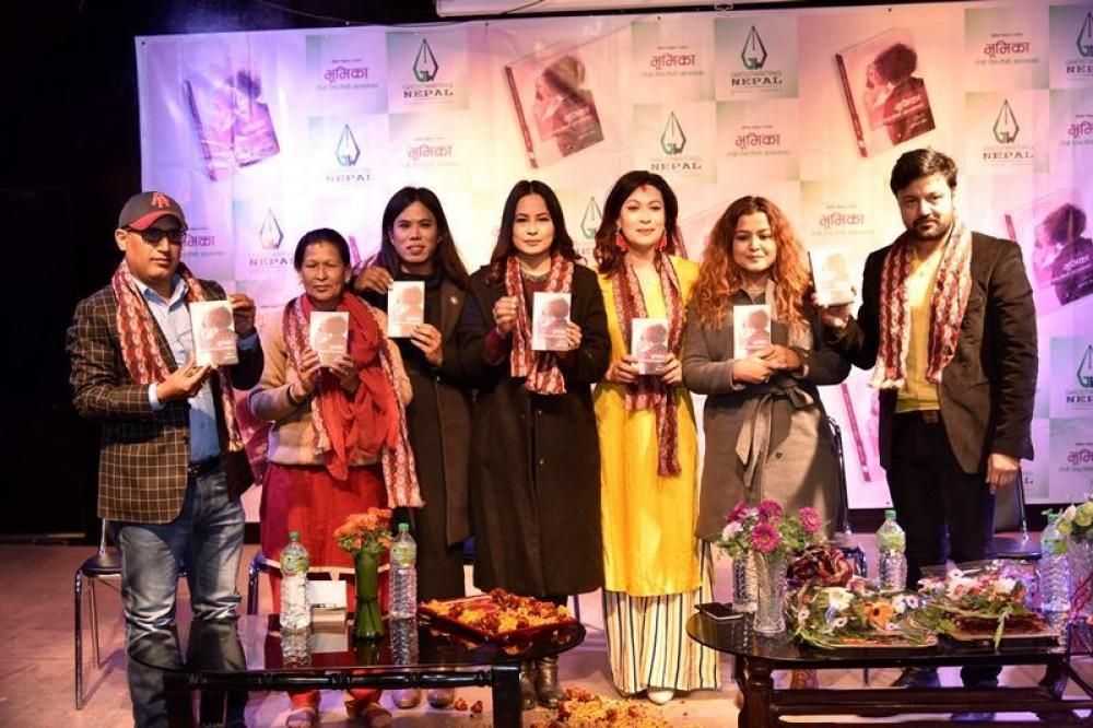 Transgender Bhumika Shrestha releases her Biography