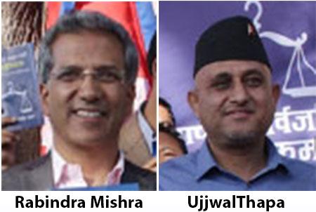 Bibeksheel Sajha Party in turmoil as central committee mulls firing both Thapa and Mishra