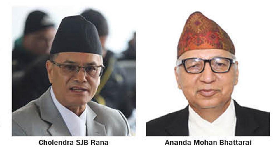 SC tells banks to get Sumargi's withdrawn money redeposited