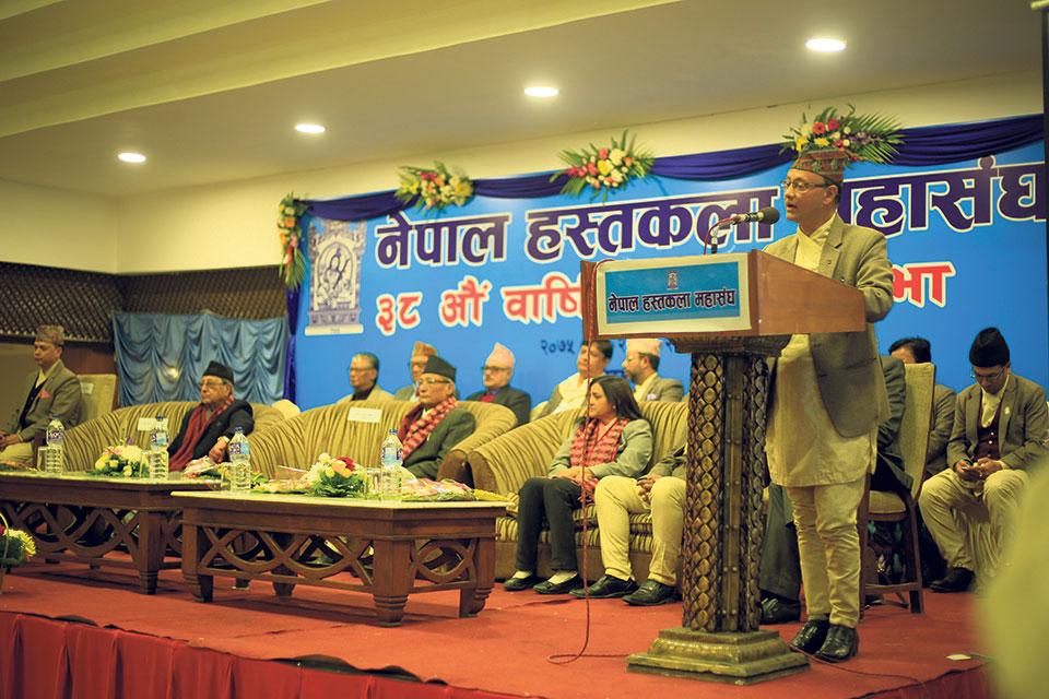 FHAN to build SAARC Design Center, Nepal Handicraft Village