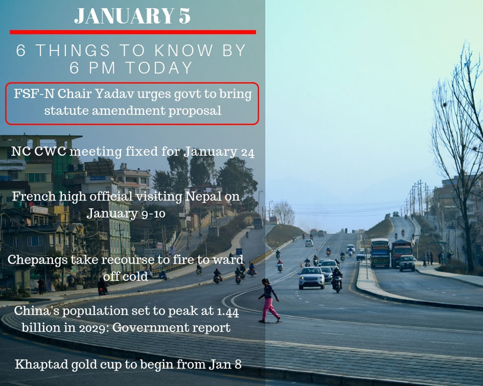 Jan 5: 6 things to know by 6 PM today