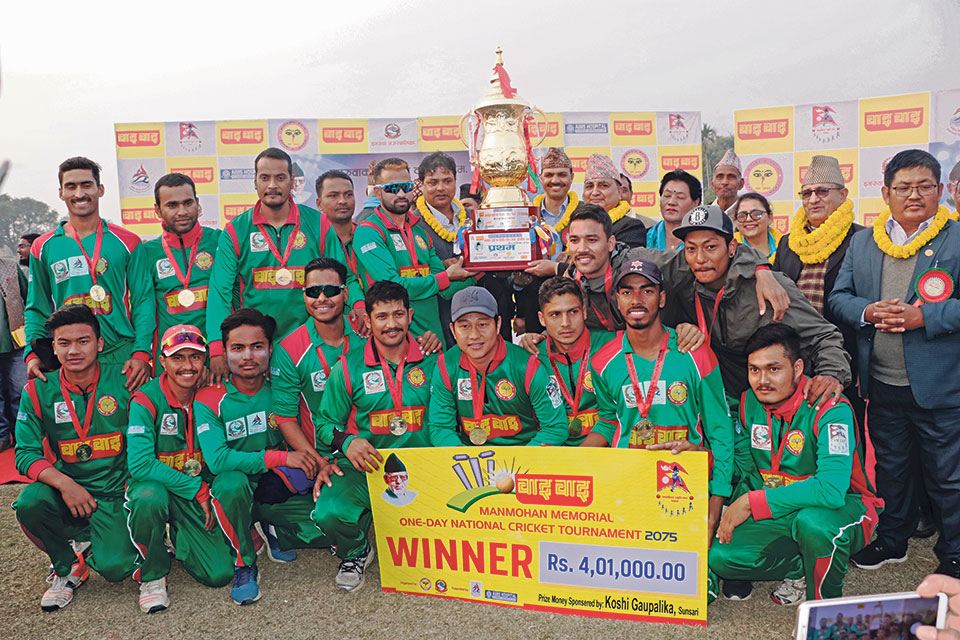 Nepal Army clinches first ever MM Cup title defeating Nepal Police