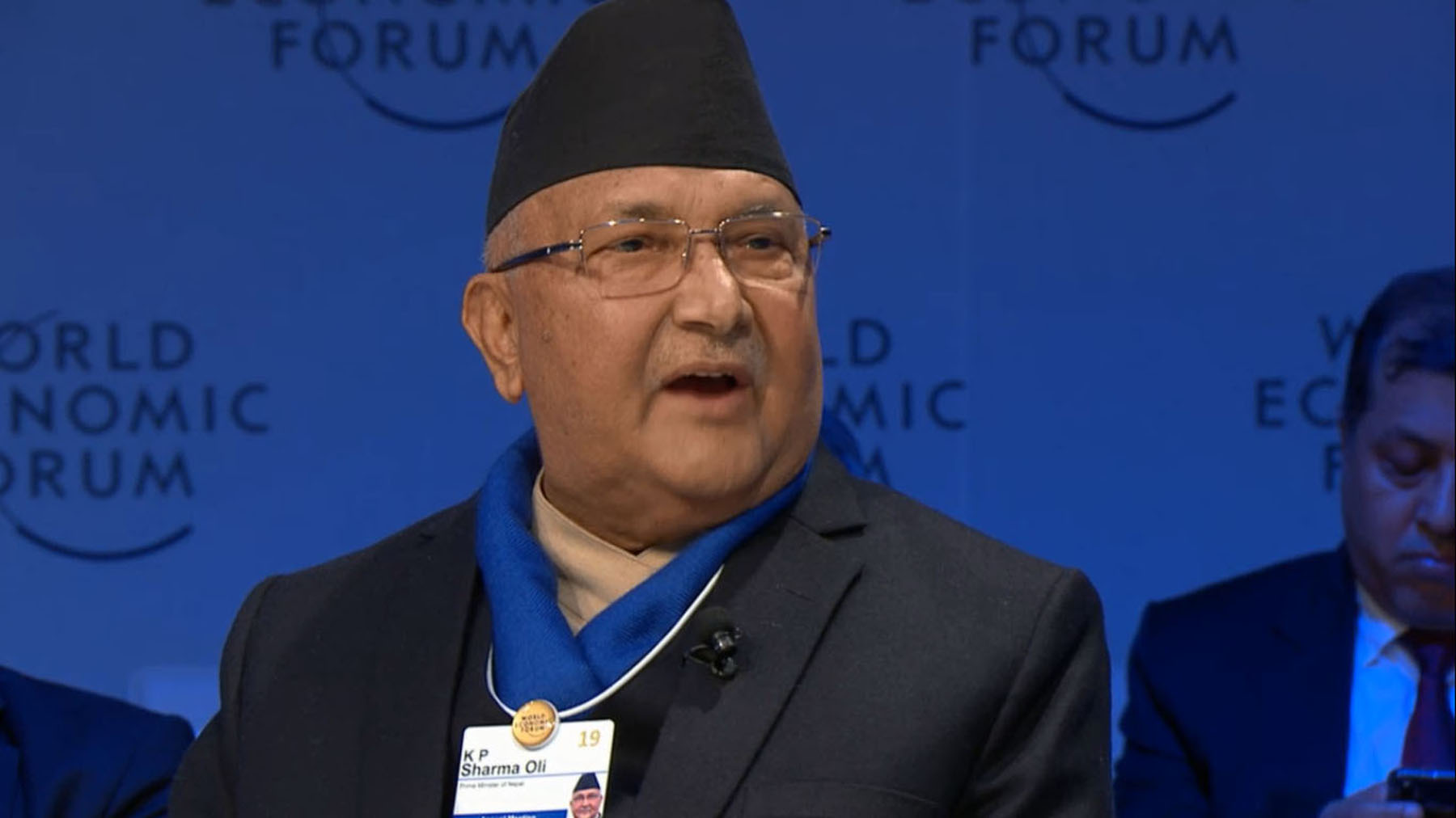 Nepal inviting foreign investment and technology transfer: PM Oli