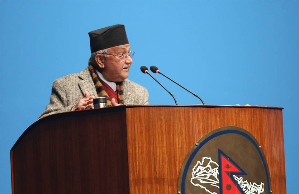 Govt will investigate and bring out facts on Swiss Bank deposit issue: PM Oli