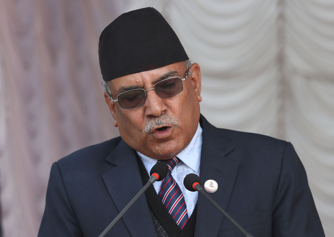 Cooperatives' role important for prosperity: Chairman Dahal