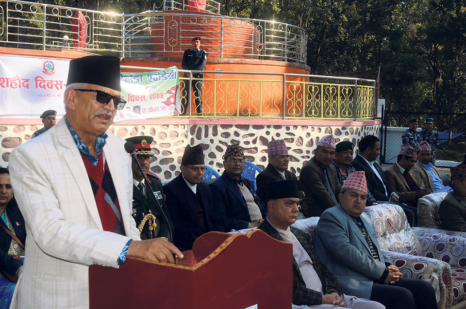 Province 3 observes Martyrs' Day