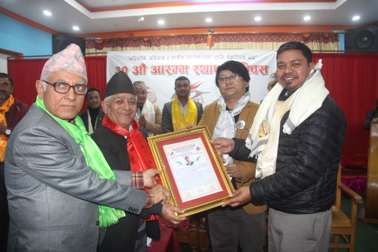 Journalist Gajmer felicitated