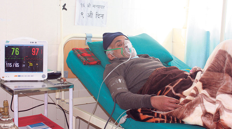 Dr KC's condition critical but stable