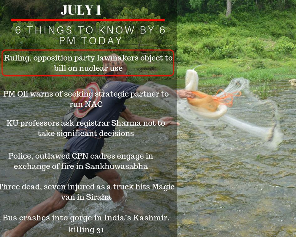 July 1: 6 things to know by 6 PM today