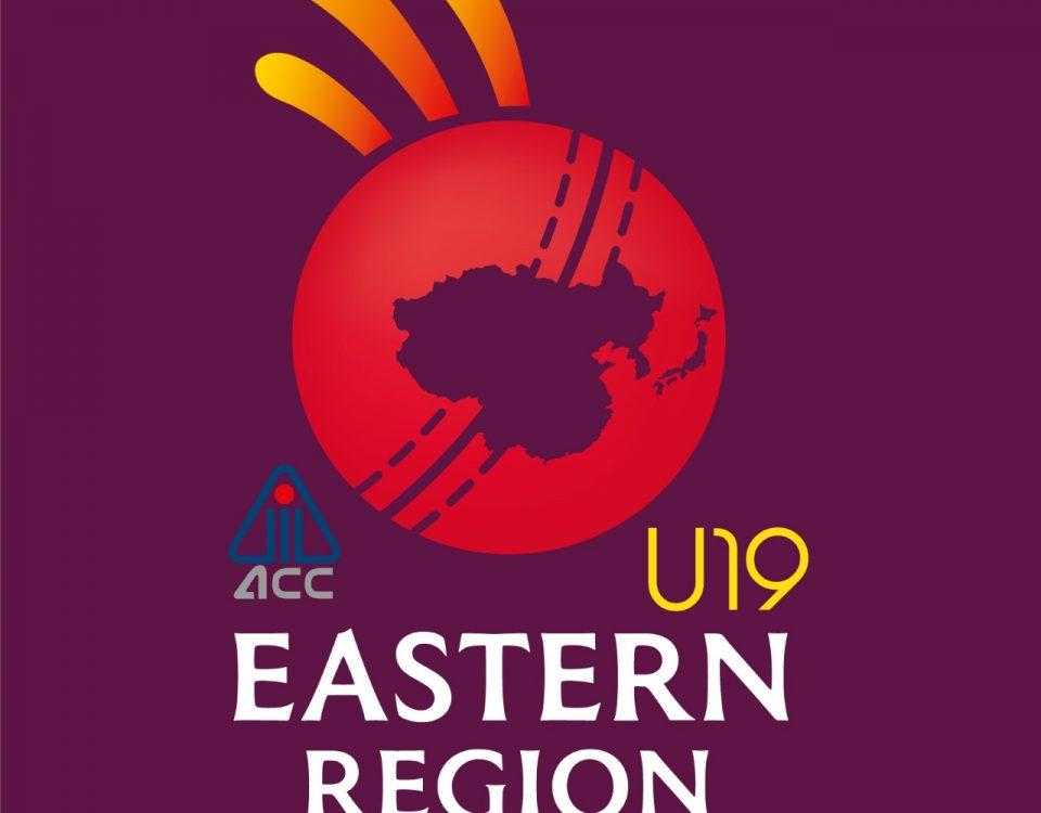 ACC U-19 regional tournament: Nepal posts a target of 327 runs to Singapore
