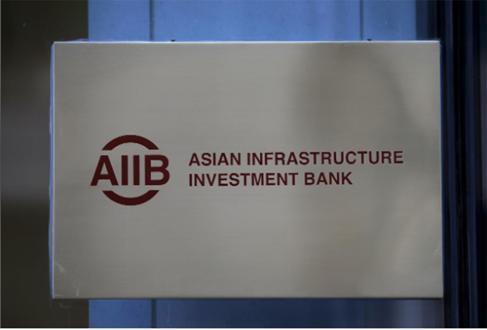 China-led development bank joins World Bank in pulling funds for new Indian state capital