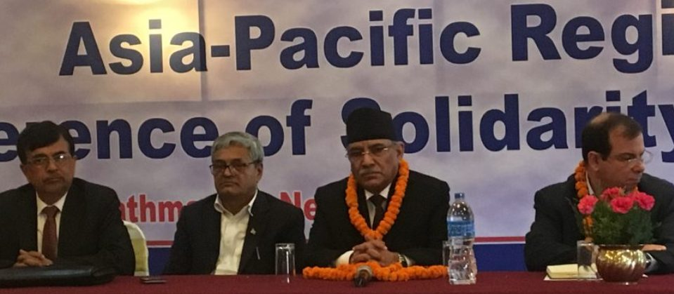 NCP chair Dahal calls for ending embargo against Cuba