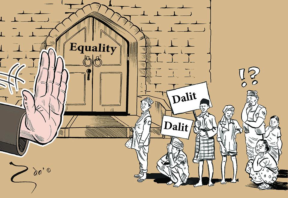 Rise against discrimination