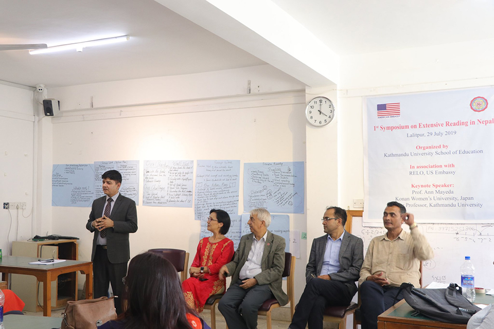 Kathmandu University organizes First Extensive Reading Symposium