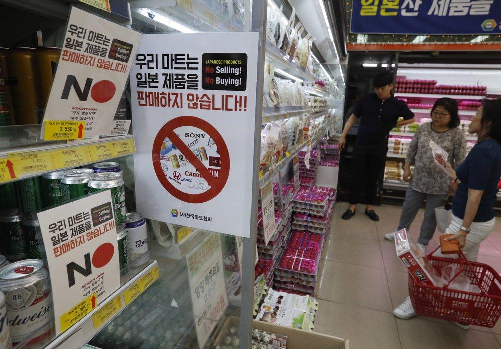 South Korea seeks US help in bitter trade spat with Japan