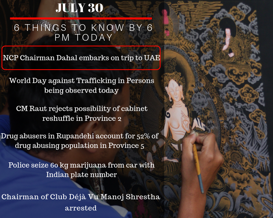 July 30: 6 things to know by 6 PM today