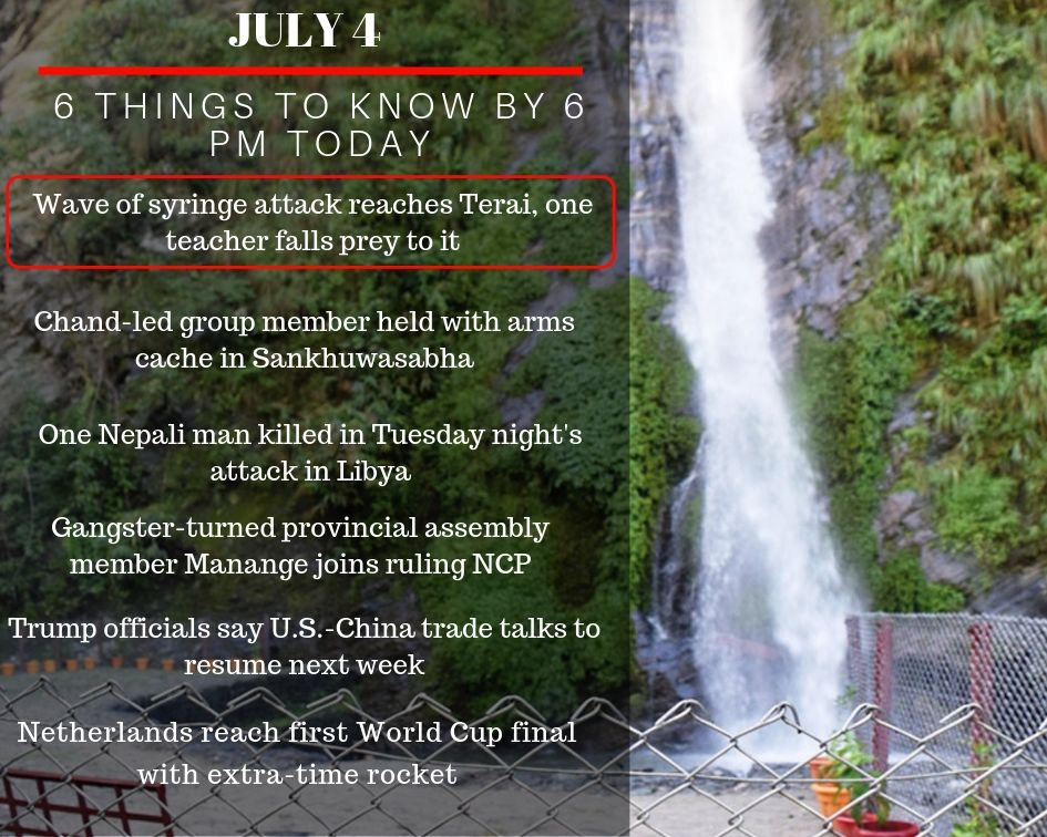 July 4: 6 things to know by 6 pm today