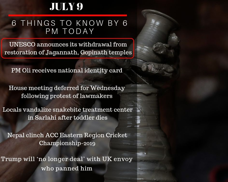 July 9: 6 things to know by 6 pm today