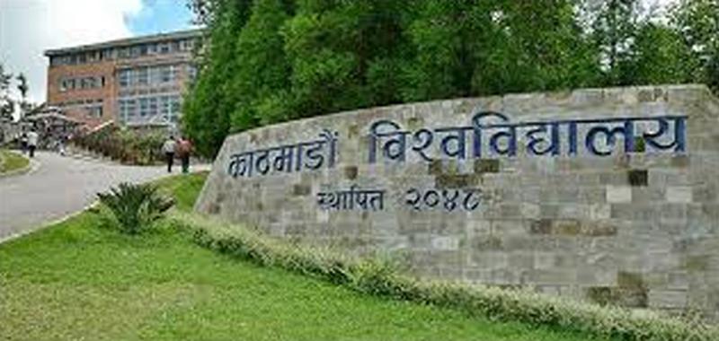 Kathmandu University padlocked for four days